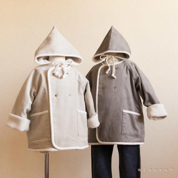 小人コートセット ライトグレー 小人帽子とノーカラーコートのセットアップ